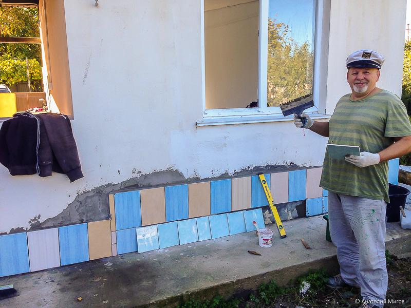 один октябрьский день простого крымского пенсионера, фото 22
