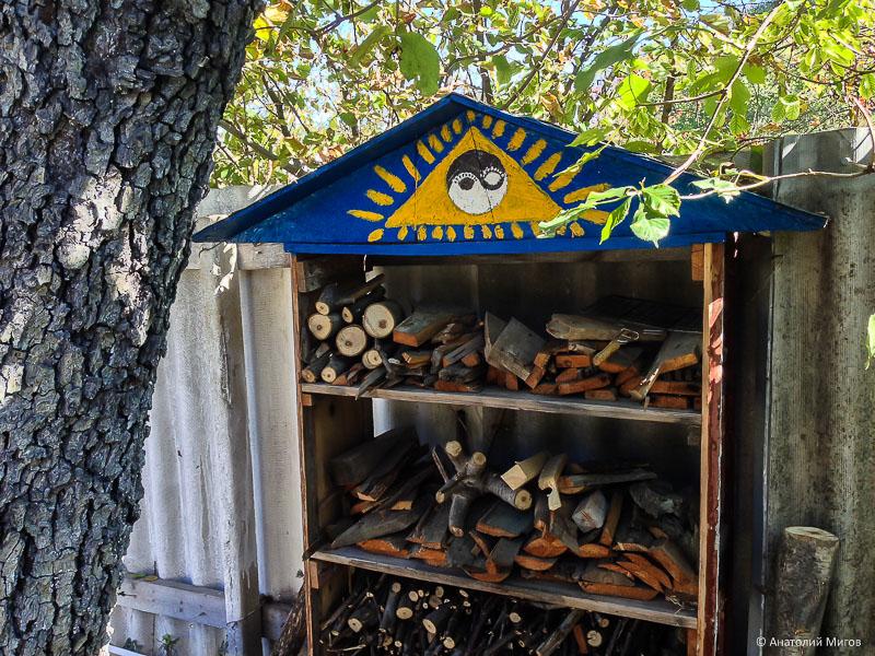 один октябрьский день простого крымского пенсионера, фото 27