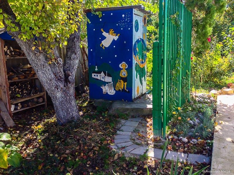 один октябрьский день простого крымского пенсионера, фото 28