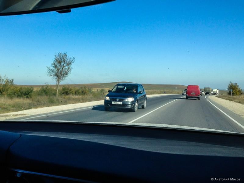 один октябрьский день простого крымского пенсионера, фото 42