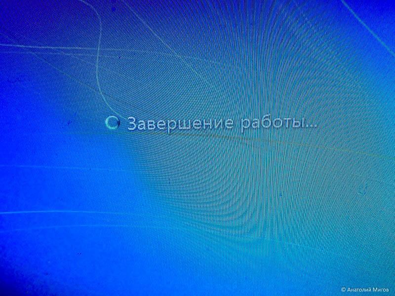 один октябрьский день простого крымского пенсионера, фото 60