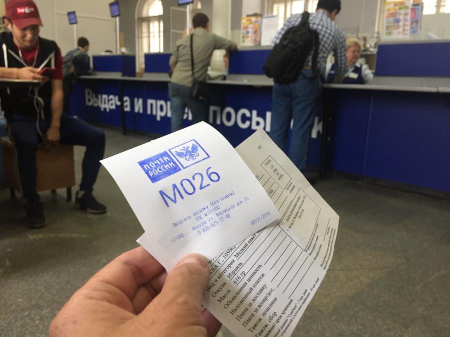 одно моё московское воскресенье, фото 18