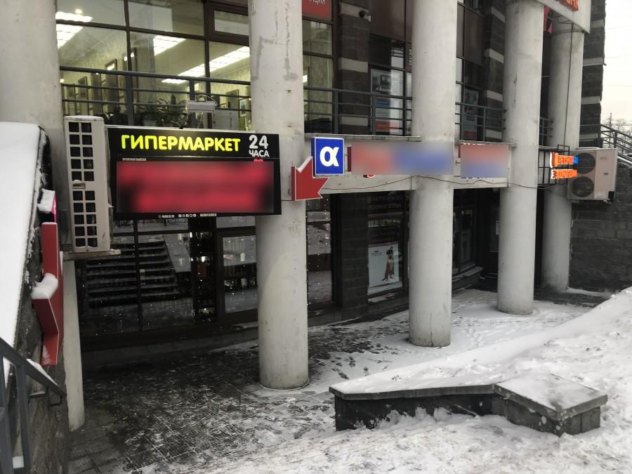 один день старой и страшной из города Санкт-Петербург, фото 14