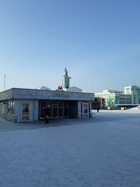 один мой обычный выходной в городе Новосибирск, фото 16