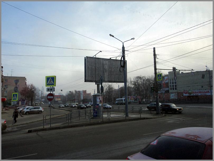 один мой день в городе Озерск, Челябинская область, фото 12