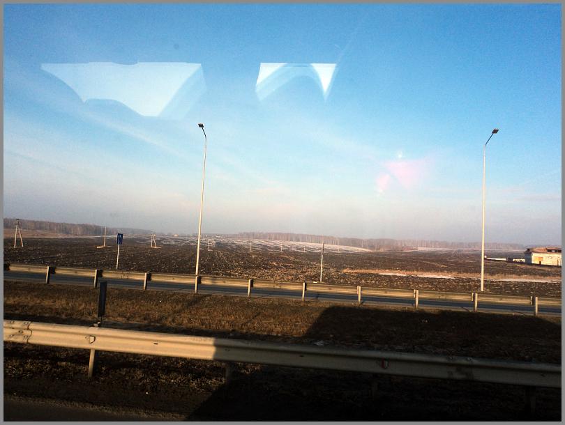 один мой день в городе Озерск, Челябинская область, фото 13