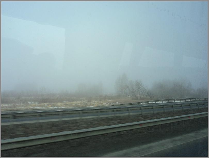 один мой день в городе Озерск, Челябинская область, фото 16