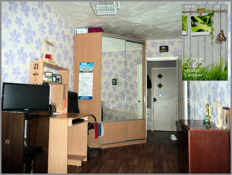 один мой день в городе Озерск, Челябинская область, фото 2