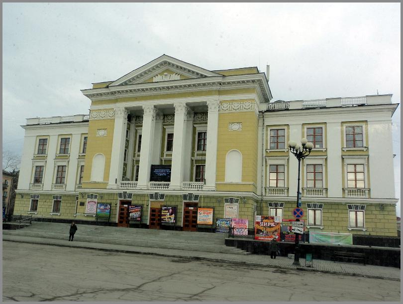 один мой день в городе Озерск, Челябинская область, фото 24