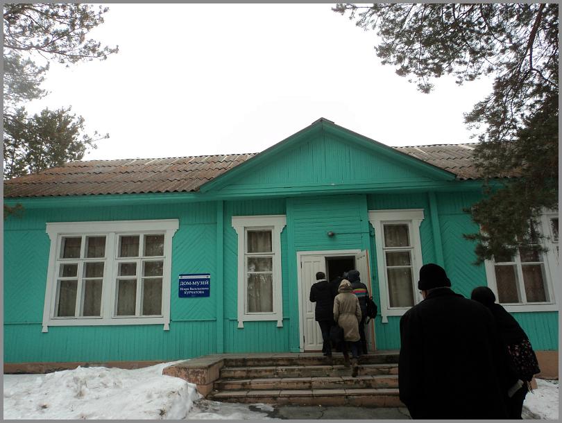 один мой день в городе Озерск, Челябинская область, фото 33