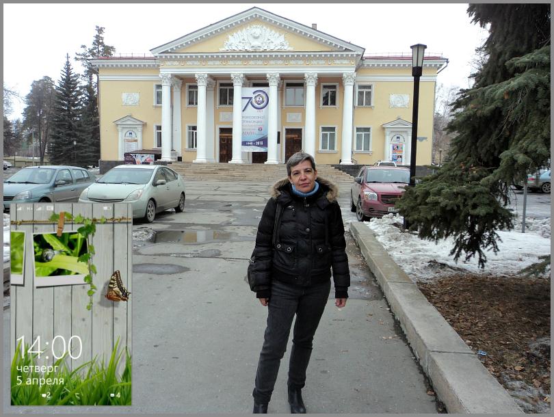 один мой день в городе Озерск, Челябинская область, фото 42