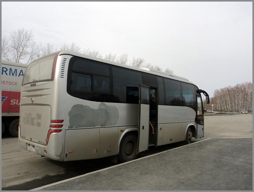 один мой день в городе Озерск, Челябинская область, фото 47