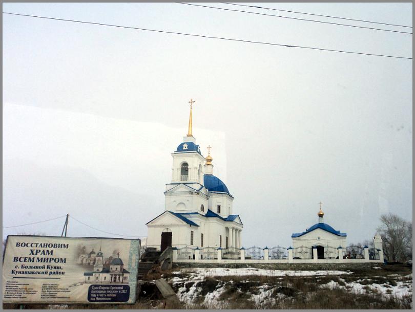 один мой день в городе Озерск, Челябинская область, фото 48