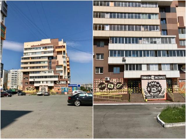 один день домохозяйки в Челябинске, фото 54
