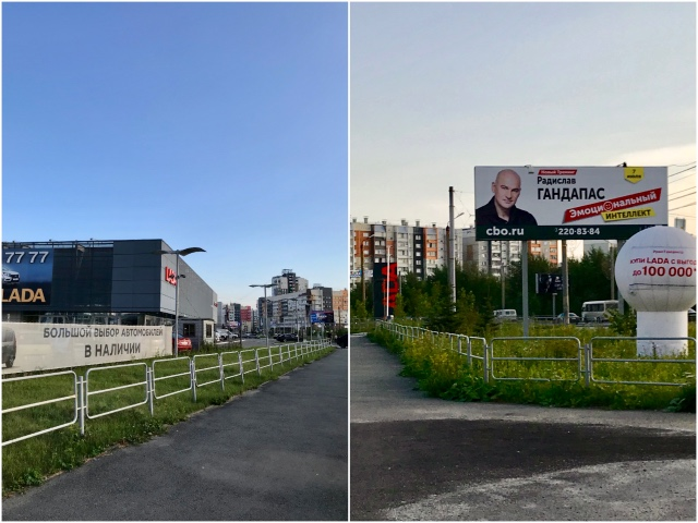 один день домохозяйки в Челябинске, фото 70
