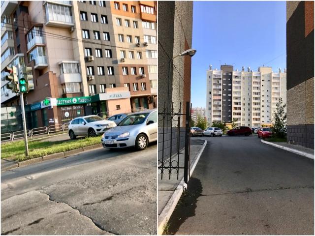 один день домохозяйки в Челябинске, фото 72