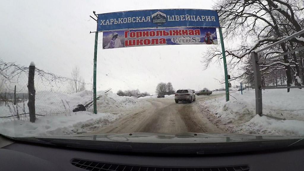 один будний день украинского пенсионера в городе Харьков, фото 29