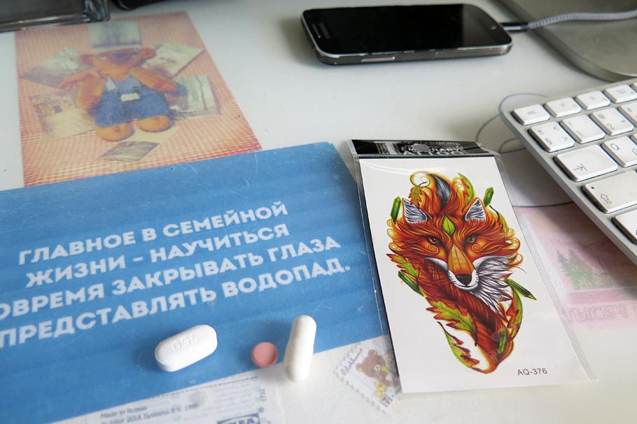 один день московского дизайнера в Рязани, фото 4