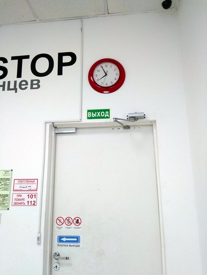 один день консьержки в Санкт-Петербурге, фото 25
