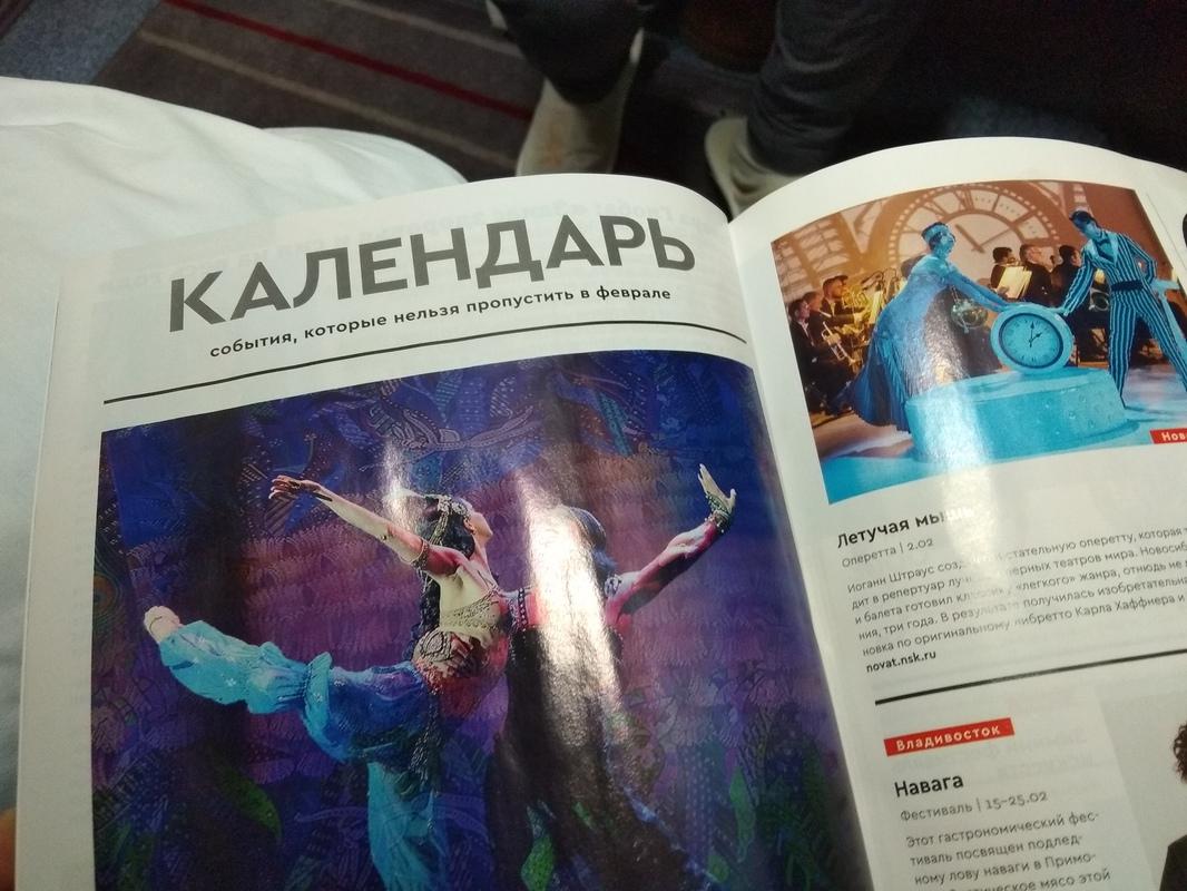 один день консьержки в Санкт-Петербурге, фото 32