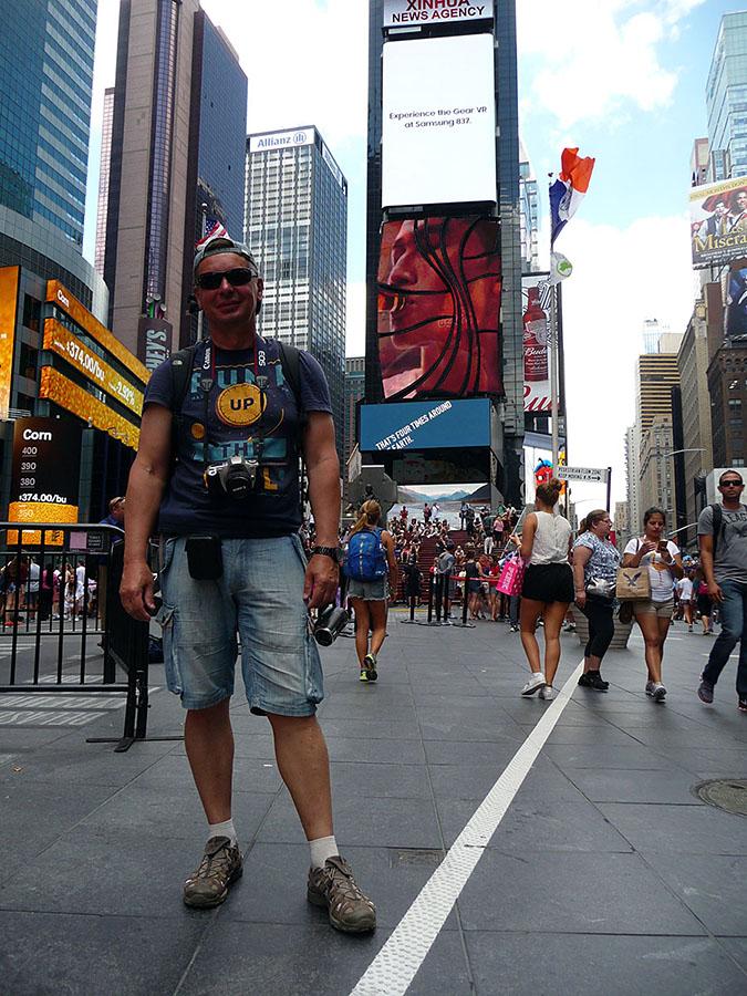 один день украинского туриста на Манхэттене, Нью-Йорк