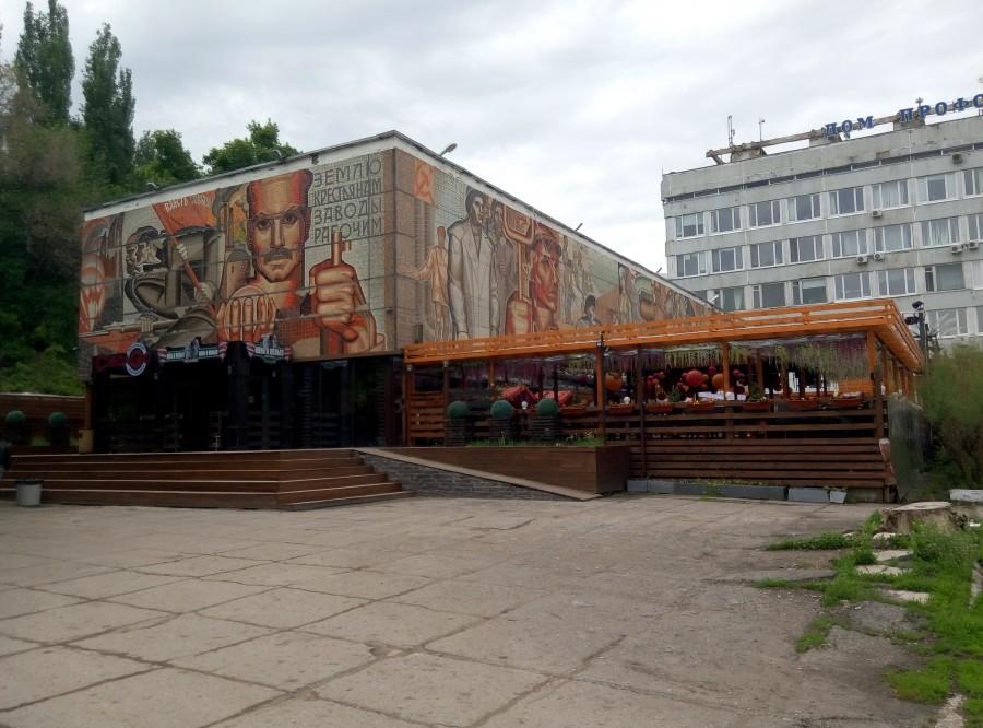Один мой день в центре Поволжья, Самара, фото 15