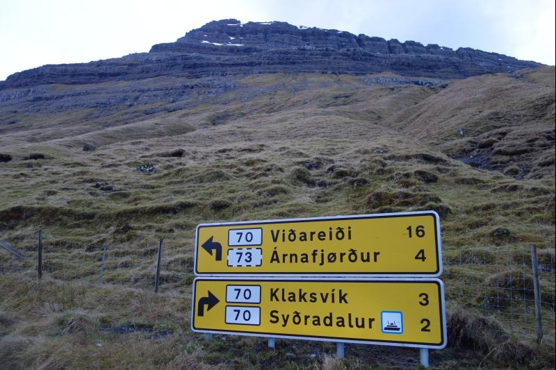 один мой день на Фарерских островах. Три овцы, два человека и одна гора