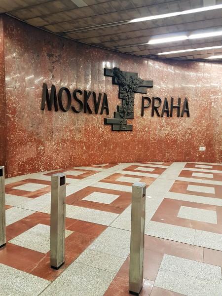 один выходной день русской эмигрантки в Праге, фото 30