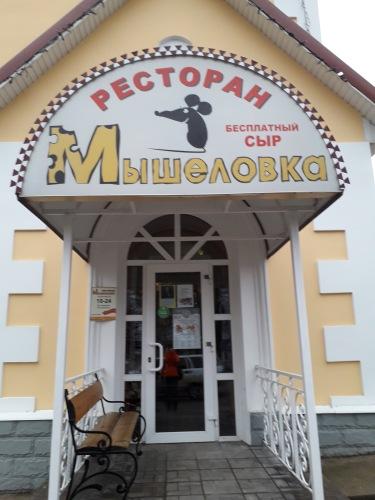 один день продавца в городе Москва, фото 33