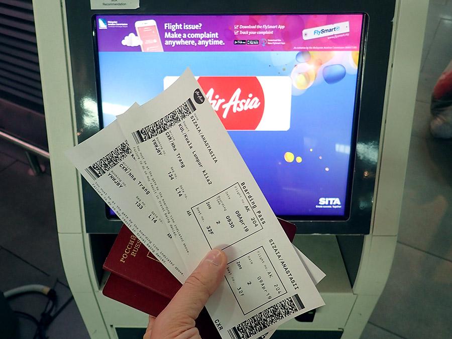 один день дизайнера интерфейсов, проведенный в пути, из Малайзии во Вьетнам, фото 14
