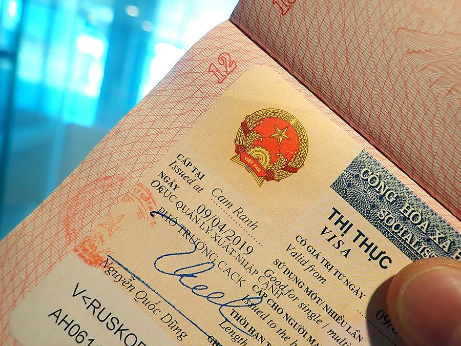 один день дизайнера интерфейсов, проведенный в пути, из Малайзии во Вьетнам, фото 27