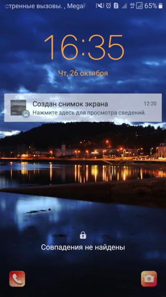 один день экскурсовода и преподавателя английского языка в Черногории, фото 15