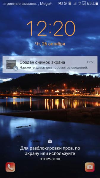 один день экскурсовода и преподавателя английского языка в Черногории, фото 6