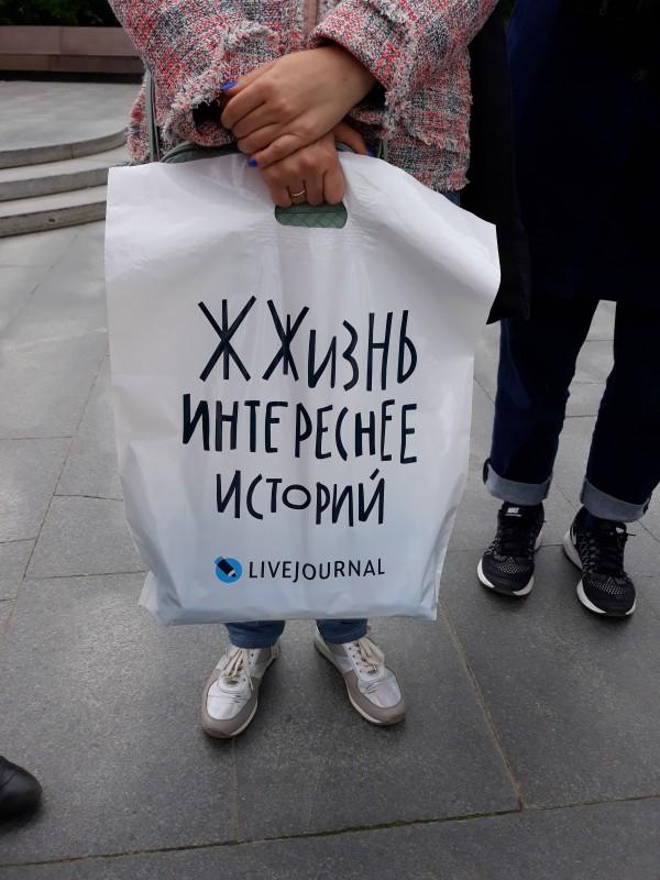 одна моя пятница в городе Екатеринбург, фото 45