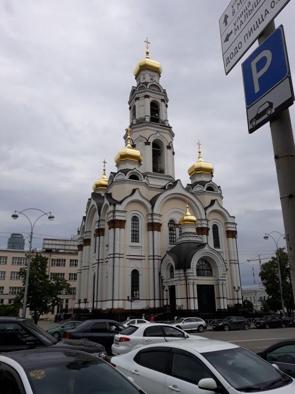 одна моя пятница в городе Екатеринбург, фото 55