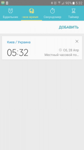 один день фрилансера, проведенный в пути из Киева в Черкассы, фото 2