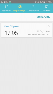 один день фрилансера, проведенный в пути из Киева в Черкассы, фото 52