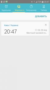 один день фрилансера, проведенный в пути из Киева в Черкассы, фото 64