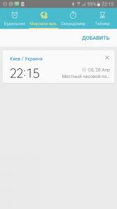 один день фрилансера, проведенный в пути из Киева в Черкассы, фото 67