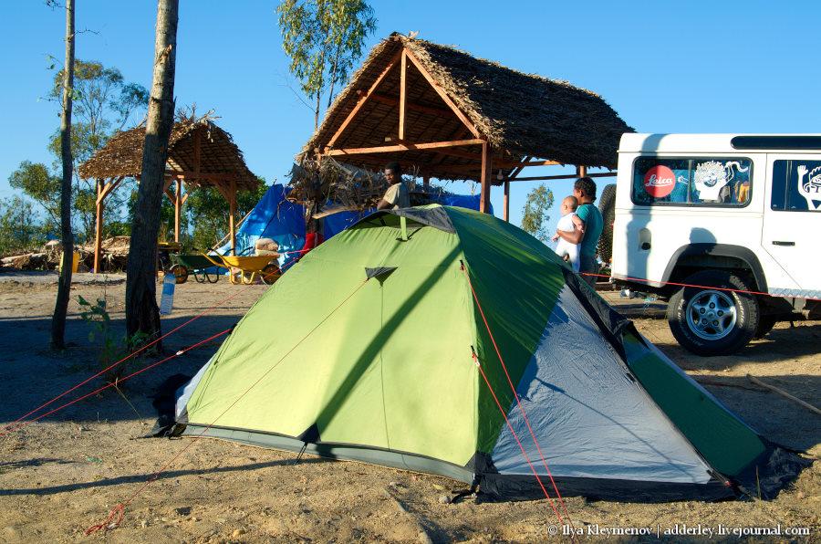 один рядовой день плантатора на Мадагаскаре, фото 23
