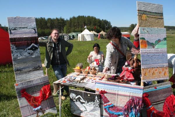 один мой выходной проведенный в поездке по Свердловской области, фото 22