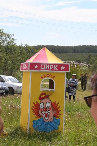 один мой выходной проведенный в поездке по Свердловской области, фото 29