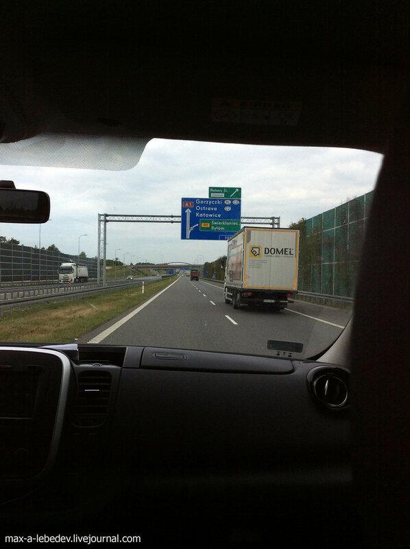 одно мое однодневное путешествие по маршруту Германия, Польша, Чехия, фото 18
