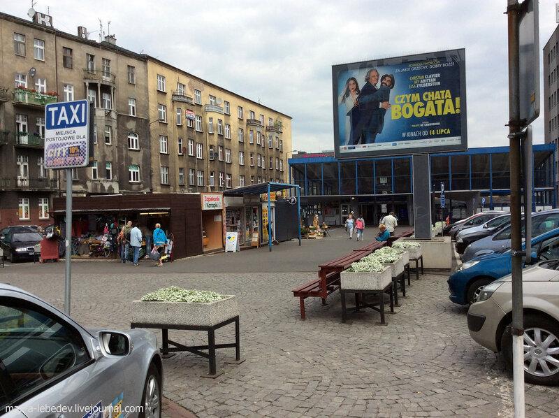 одно мое однодневное путешествие по маршруту Германия, Польша, Чехия, фото 21