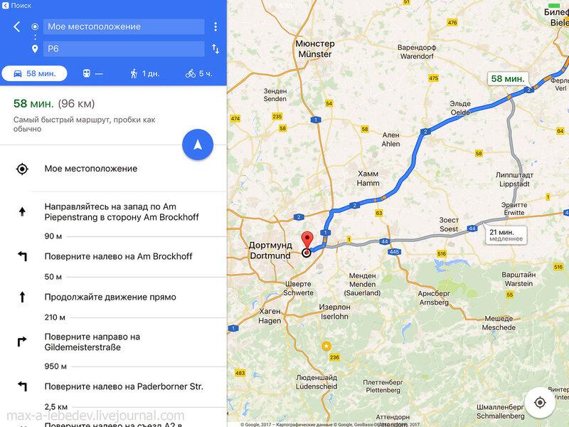 одно мое однодневное путешествие по маршруту Германия, Польша, Чехия, фото 3