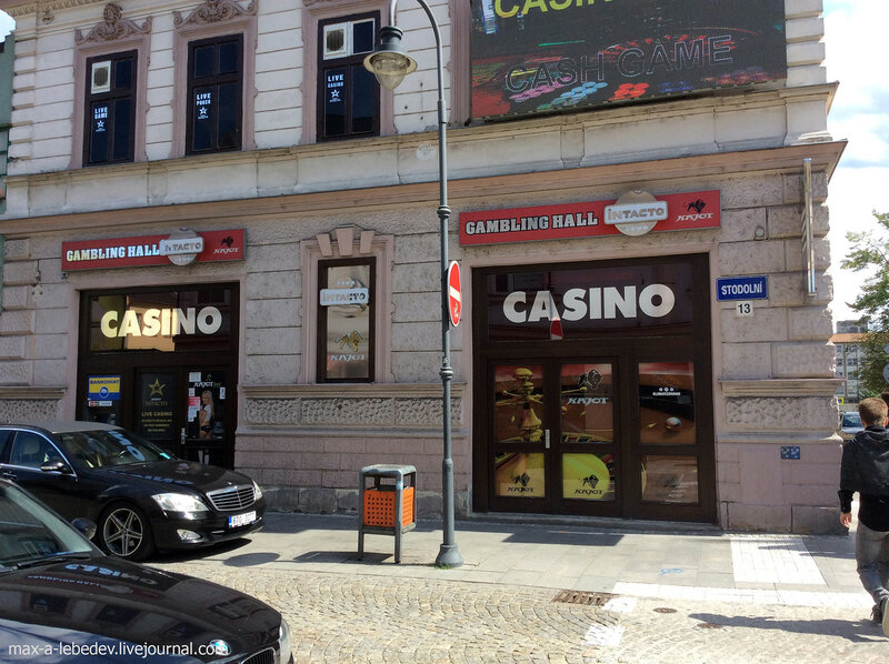 одно мое однодневное путешествие по маршруту Германия, Польша, Чехия, фото 38