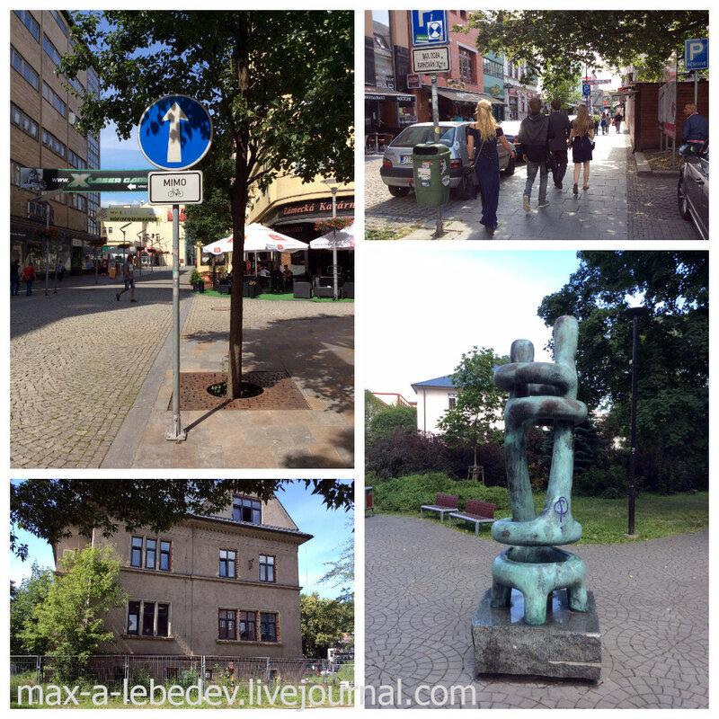 одно мое однодневное путешествие по маршруту Германия, Польша, Чехия, фото 51