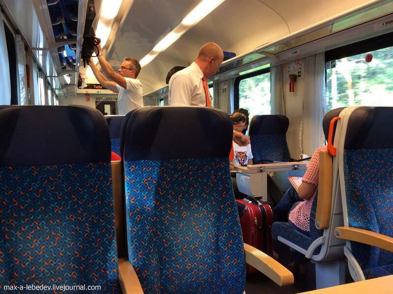 одно мое однодневное путешествие по маршруту Германия, Польша, Чехия, фото 61