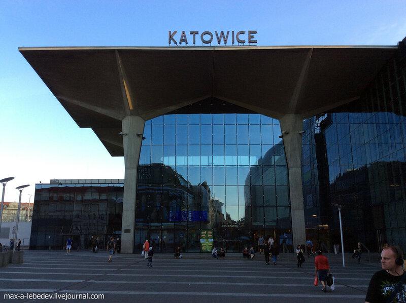 одно мое однодневное путешествие по маршруту Германия, Польша, Чехия, фото 63