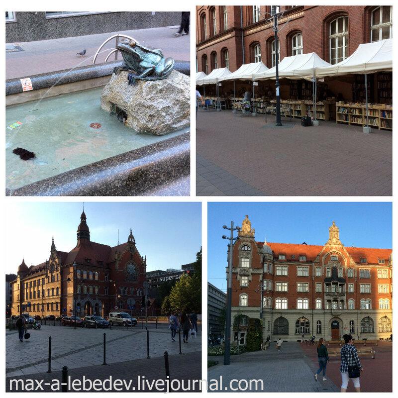 одно мое однодневное путешествие по маршруту Германия, Польша, Чехия, фото 64